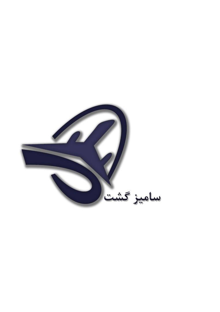 سامیز گشت پارس