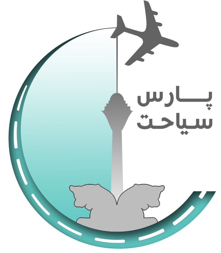آرامش آفرینان پارس سیاحت ایرانیان