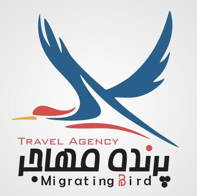 پرنده مهاجر قرن