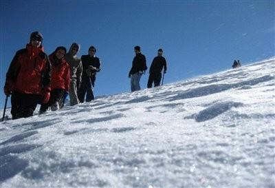 Fereydounshahr Ski resort