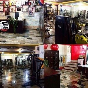 Abhar Energy Gym