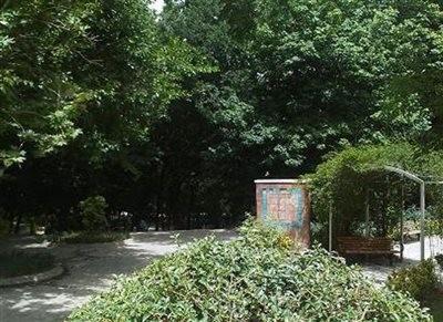 Qeytarieh Park