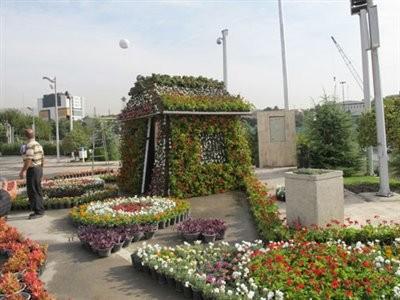 Goftogu Park