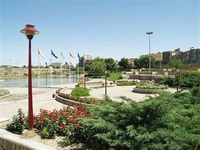 Baba Ghodrat Park