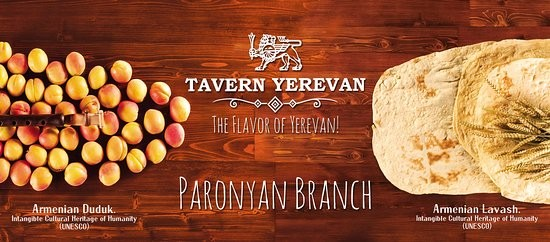 رستوران تاورن یروان
