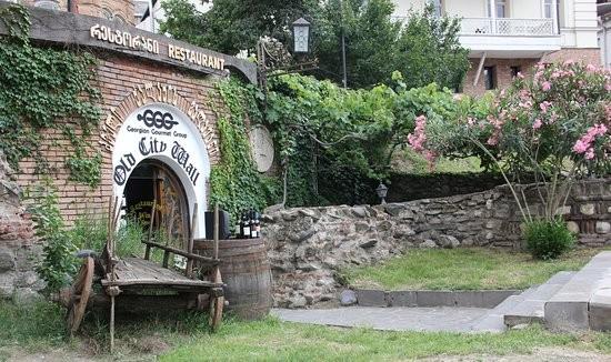 رستوران اولد سیتی وال