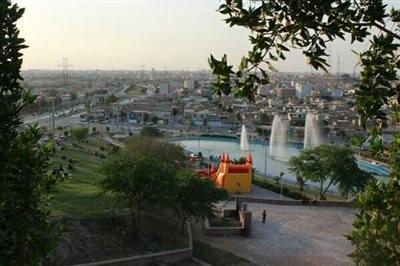 Kohsaran Park