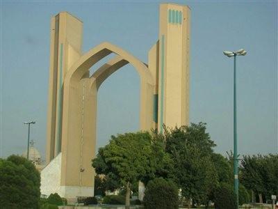 Yazd Quran Gate