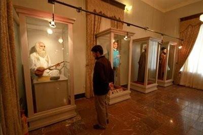 Gorgan Palace Museum