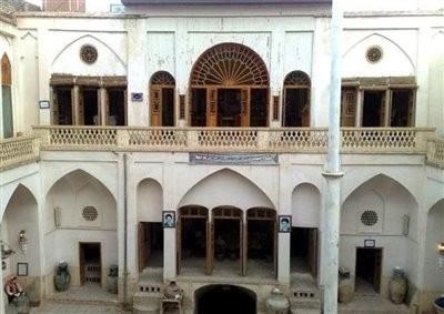 Taj Historical House