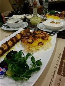 Nemooneh Restaurant