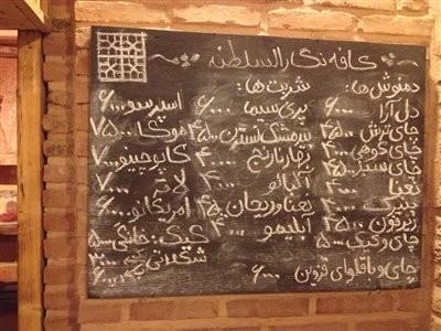کافه نگارالسلطنه قزوین
