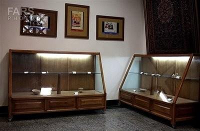 Bu Ali Sina Museum