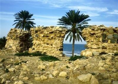 Qeshm Portuguese Castle