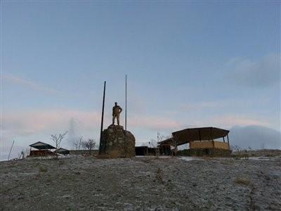 قله کوه مردمی
