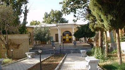 کاخ فلاحتی (کاخ کشاورزی)