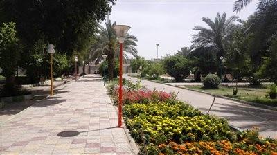 Armaghan Khanevadeh Park