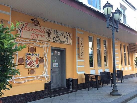 رستوران هرت آو باتومی