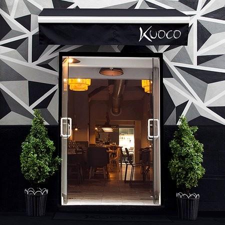 رستورات کوکو 360