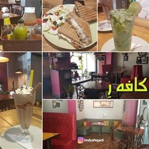 Cafe Re