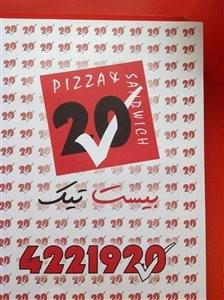 پیتزا بیست تیک