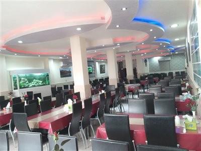 Afra Restaurant