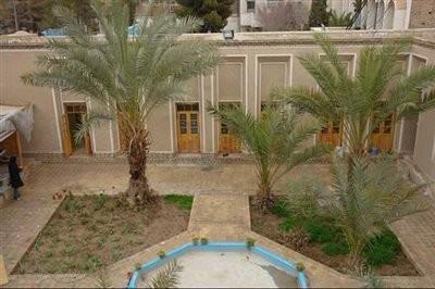 Abuyi House