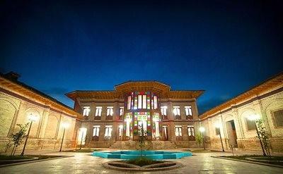 Fazeli Mansion