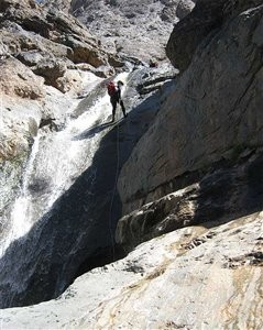 Befer Valley