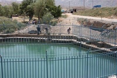 Ayoub Fountain