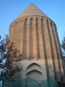 Alaodoleh tower