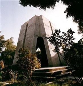 مقبره شیخ رکن الدین اوحدی مراغه ای