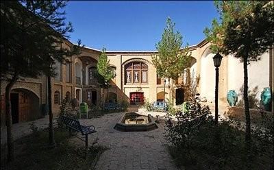 Lafaliyan House