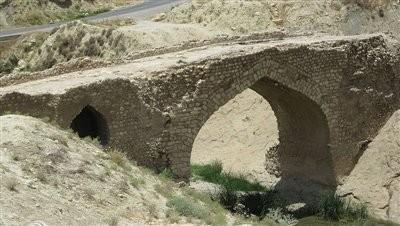Esfel Bridge