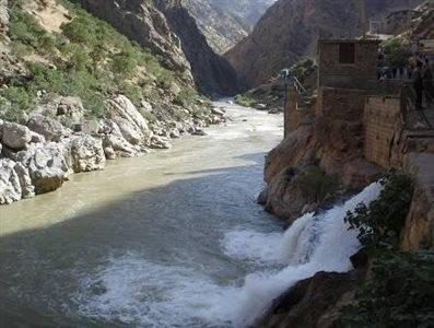 Koileh Waterfall