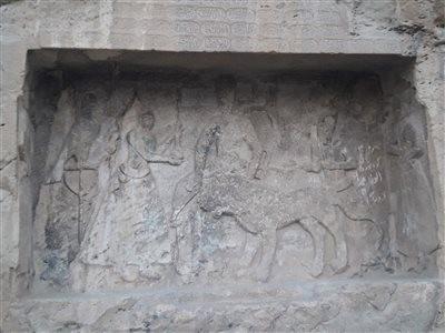 نقش برجسته پل آبگبنه (تیمور میرزا)