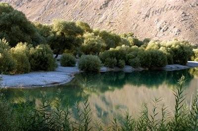 دریاچه گهر کوچک