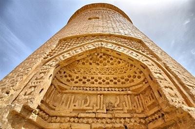 آرامگاه محمد ابراهیم حاکم - پیر علمدار