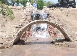 Ala Fountain
