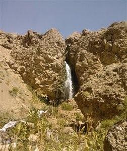 Ayneh Varzan Waterfall