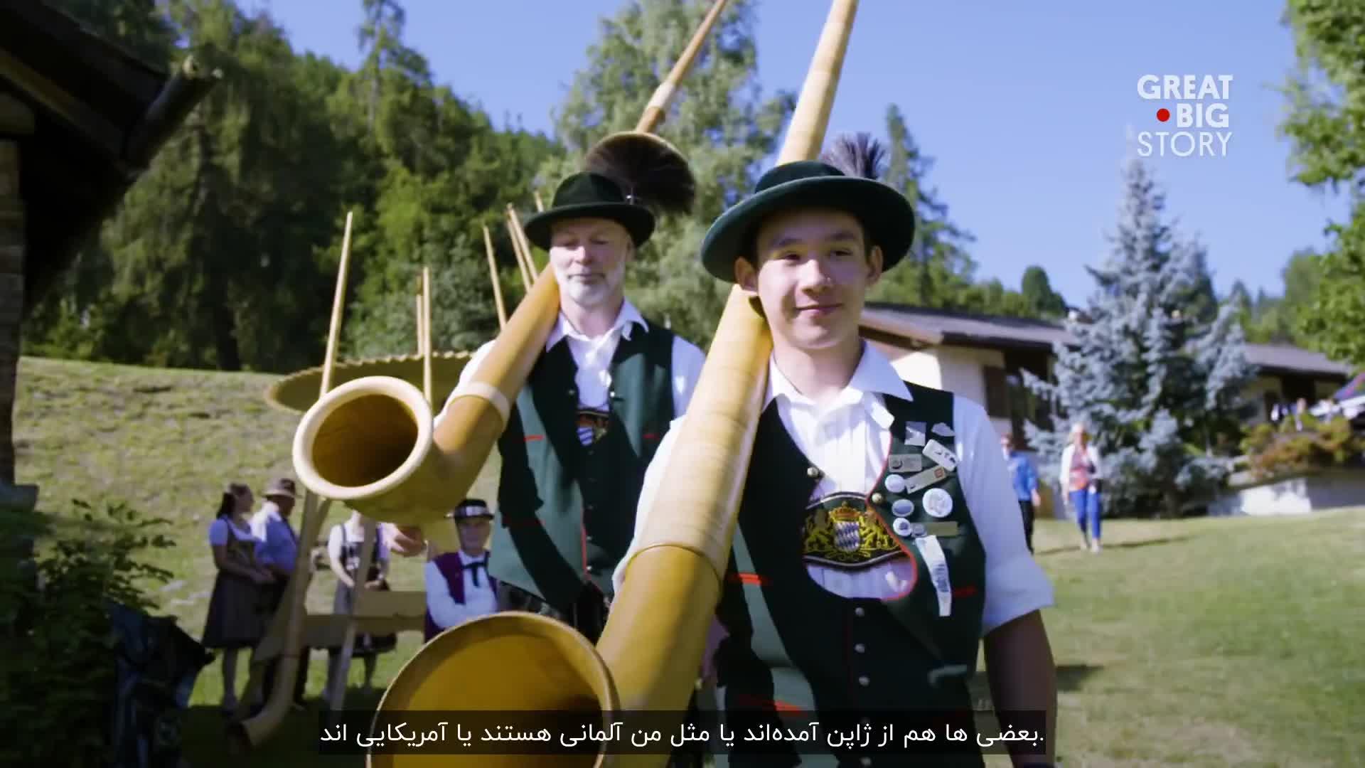 مسابقات نواختن آلپ هورن در ارتفاعات کوه های آلپ