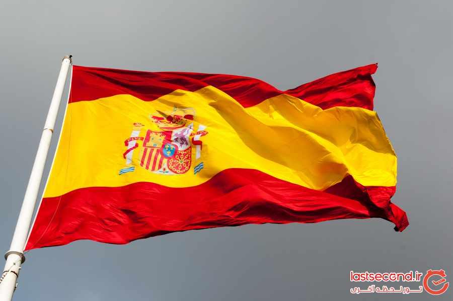 پنج حقیقت جالب و خواندنی درباره اسپانیا 