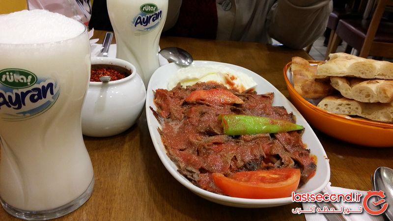 غذای معروف ترکیه: اسکندرکباب