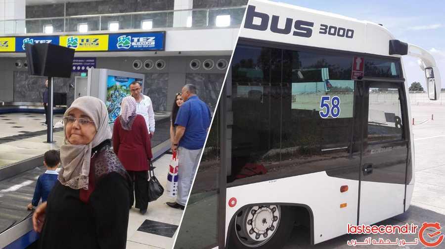 اتوبوس های داخل فرودگاه و محل تحویل ساک ها