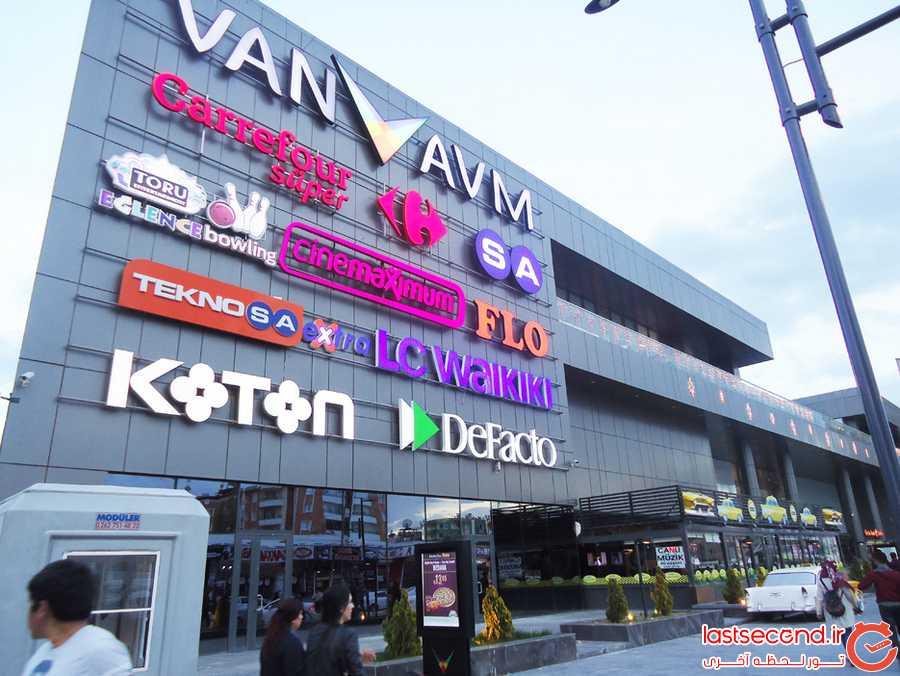 مرکز خرید AVM
