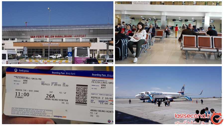 فرودگاه وان و کارت پرواز