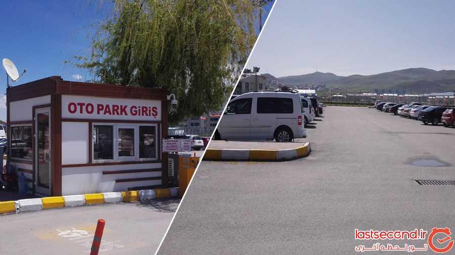 ورودی پارکینگ فرودگاه