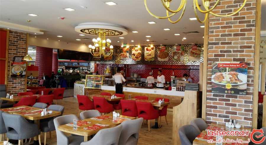 رستوران مرکز خریدAvm برای ناهار
