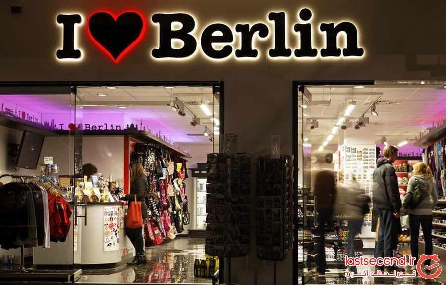 نکاتی که پیش از سفر به آلمان باید بدانید 