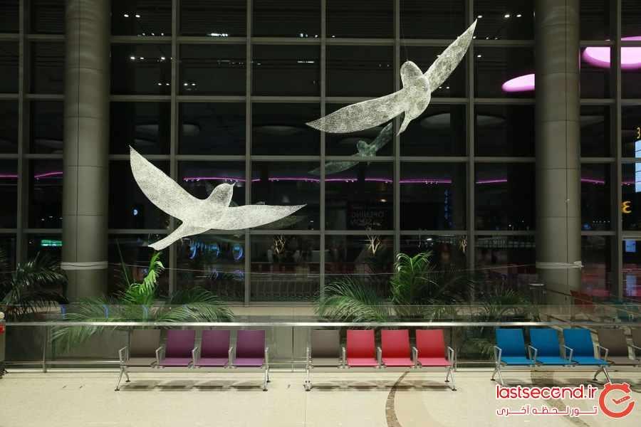 ترمینال جدید بهترین فرودگاه جهان چگونه است ؟